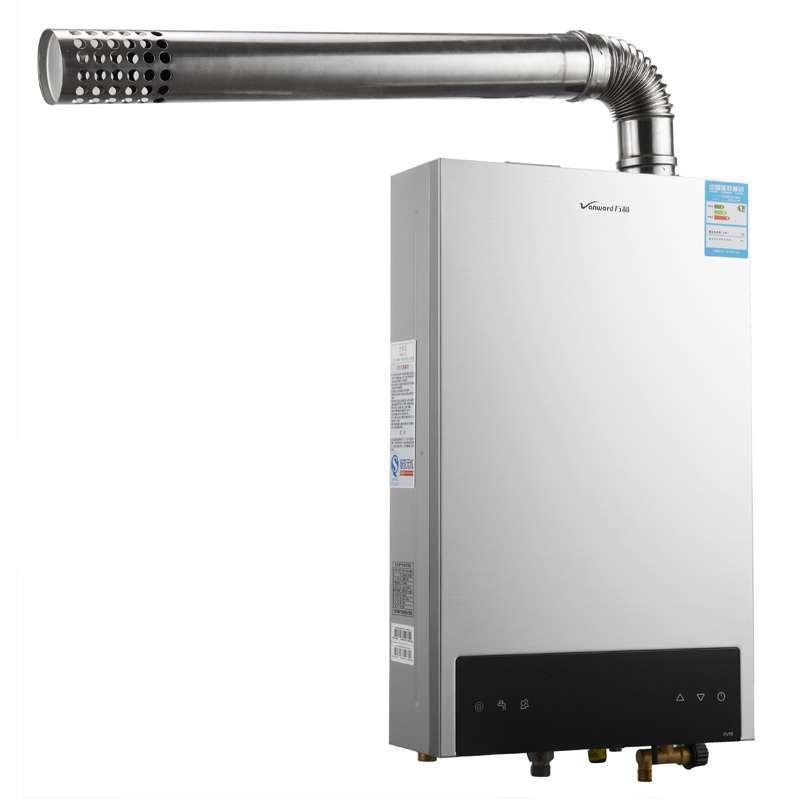 万和燃气热水器jsq20-12ev56图片