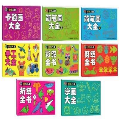 儿童美术教程系列 (商品编号:103330514)图片