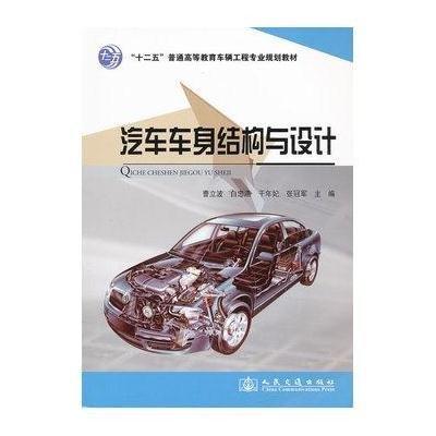 苏宁易购股权结构