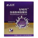 益力健好味钙凝胶糖果嚼嚼乐(1050mgx30粒)
