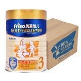 金装美素佳儿Friso3段奶粉900g(整箱装)