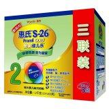 惠氏 S-26金装 健儿乐 较大婴儿和幼儿配方奶粉 2段1.2kg(400g*3) 三联装(新配方)