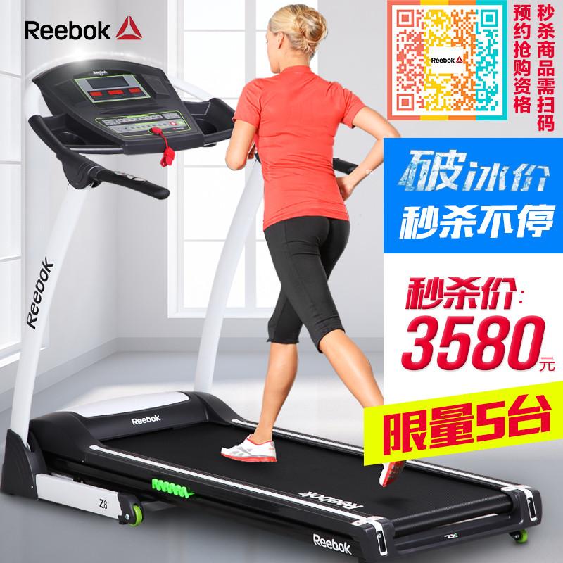 健身房跑步器械使用图解