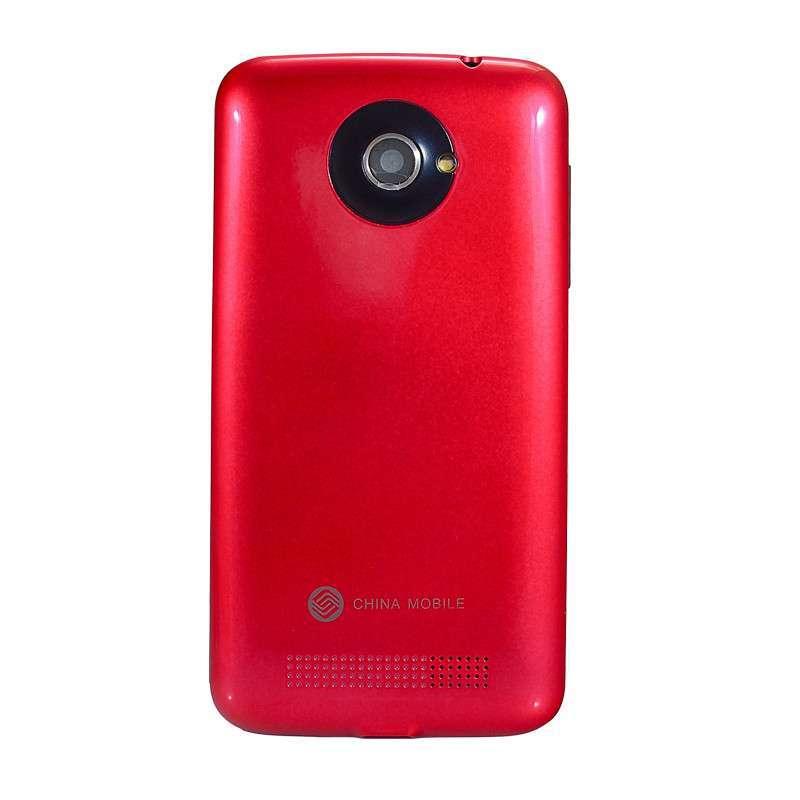 葳朗ex405_葳朗手机ex405红色