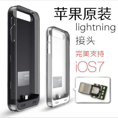 iphone5s背夹手机电源v手机电池聚合物苹果5手一方超薄壁纸图片