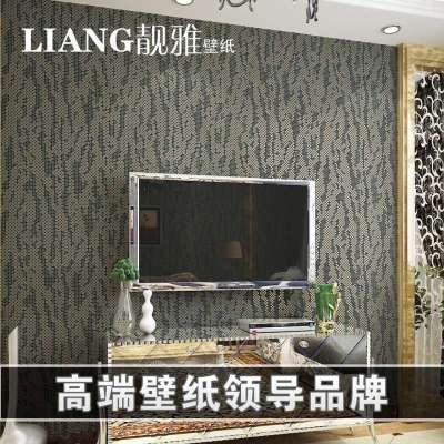 靓雅壁纸 简约现代无纺布墙纸 客厅电视背景墙壁纸个性马塞克特价