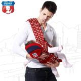 袋鼠仔仔正品 婴儿背带四季通用透气款多功能 有靠板宝宝背带6869 红色 均码