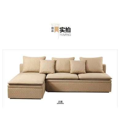 曲美家具 转角布艺组合沙发