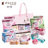 dacco三洋旗舰款待产包 孕妇产妇卫生巾入院套装必备包邮