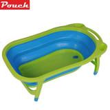 Pouch新生儿可折叠收纳澡盆婴儿浴盆果绿色