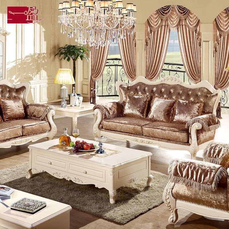 欧式客厅沙发组合