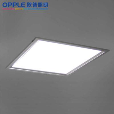 【欧普照明】欧普灯具厨卫灯集成吊顶led超薄平板