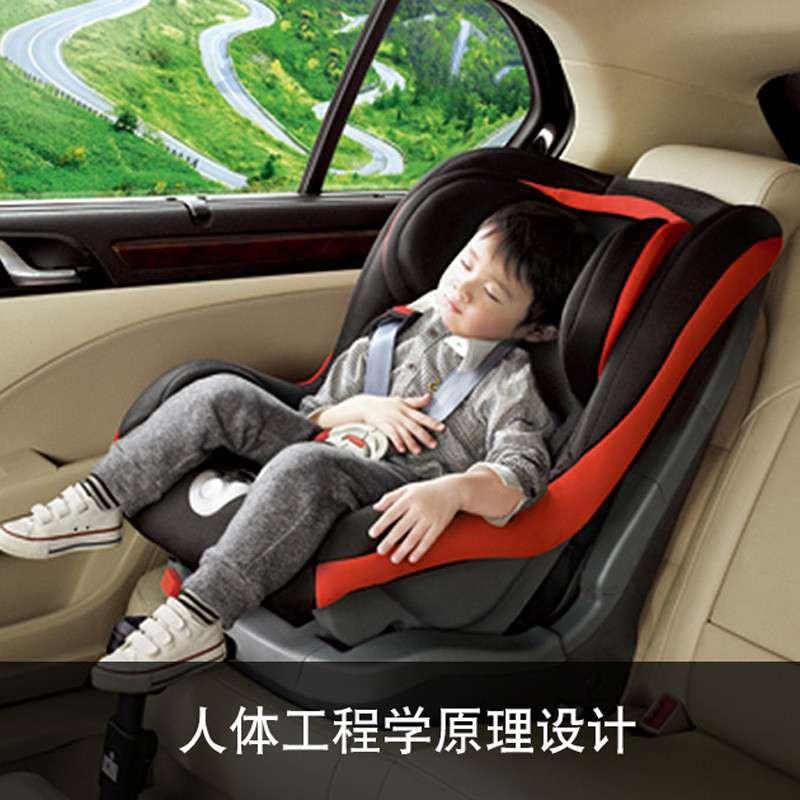 上海大众 原装 儿童安全座椅
