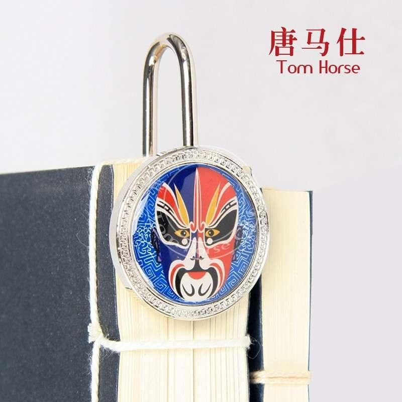 【唐马仕】京剧脸谱名片盒书签 中国特色礼品会议办公图片