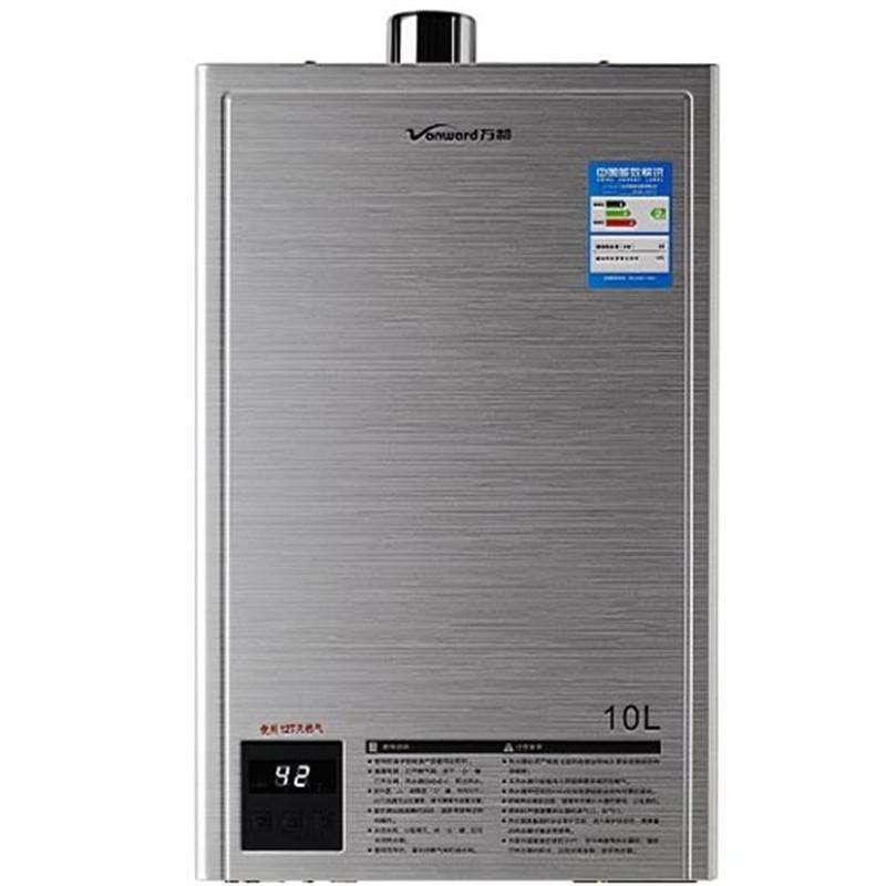 万和热水器jsq20- 10etp15图片
