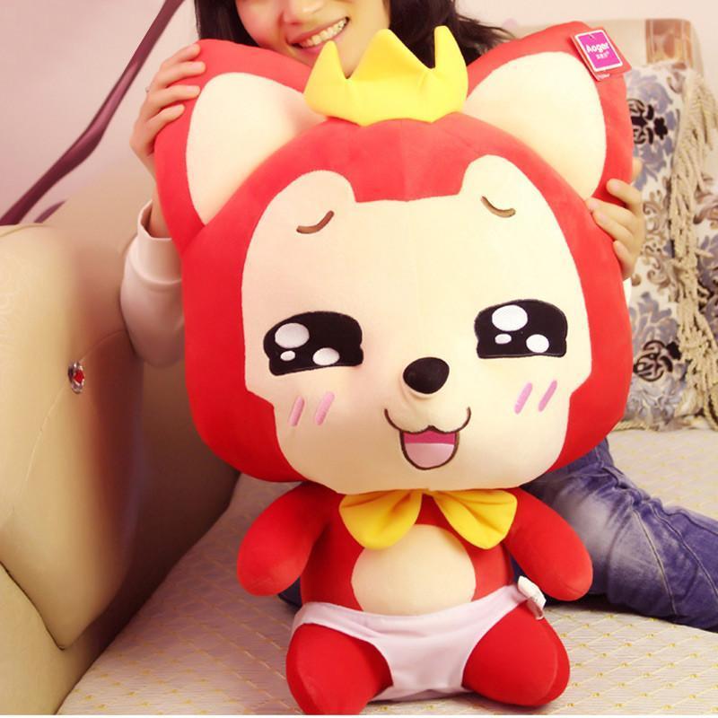 正版可爱阿狸公仔大号毛绒玩具创意娃娃玩偶生日礼物 40cm坐姿感动款