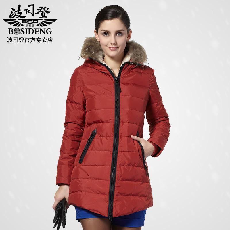 波司登羽绒服2012新款正品女款韩版修身中长款b1201218 红色 175/96a