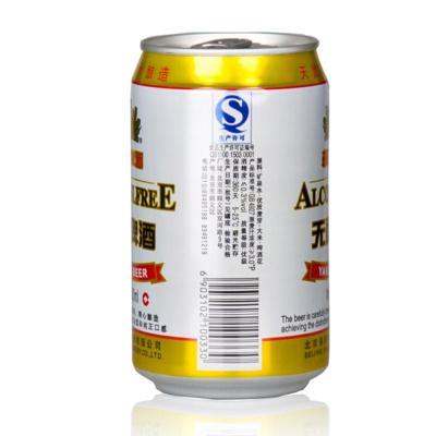 00 2 青岛啤酒冰醇10度听装330ml 2.60 3 冰纯嘉士伯500ml罐装 11.