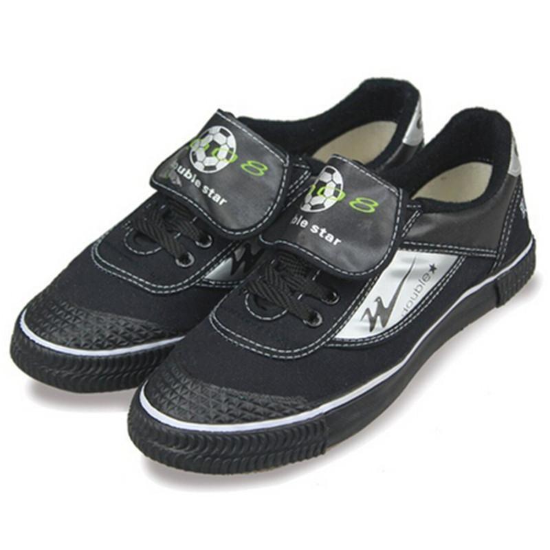 青岛双星double star 2014帆布夏季胶钉帆布足球鞋 男女式足球运动鞋