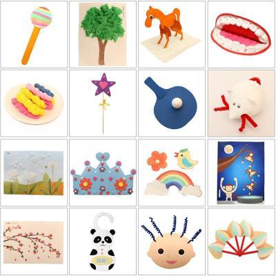 熊孩子创意儿童手工diy制作材料
