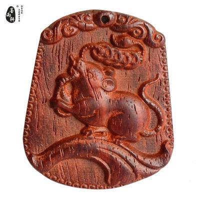 墨雨轩印度属相紫檀木小叶生肖鼠牛虎兔卡座龙蛇塑料配件图片