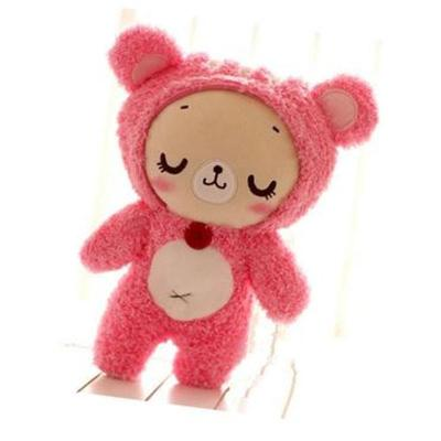 可爱卡通松鼠熊公仔 眯眼情侣泰迪熊毛绒玩具玩偶生日