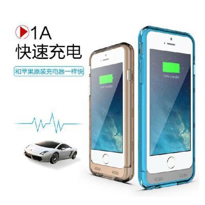 iFANS苹果IPHONE6a苹果黑充电宝苹果背夹手机图片pdf变成手机工具栏图片