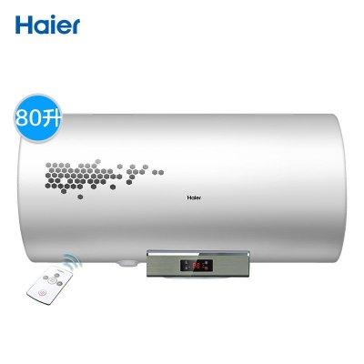 海尔电热水器EC8002-D+