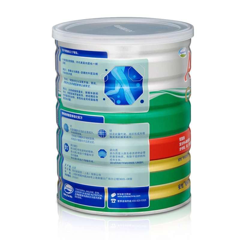 买两桶安怡(anlene)金装高钙低脂配方奶粉800g