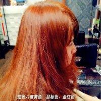 韩国头发打蜡膏酸性植物染发膏染发剂染膏头发指甲油渐变色挑染 金图片