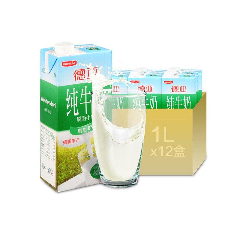 【苏宁易购超市】德亚weidendort 脱脂纯牛奶 常温纯奶 德国进口牛奶 1Lx12盒