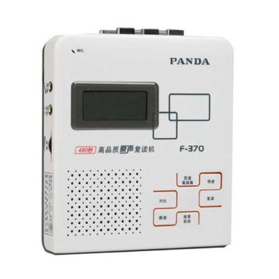 熊猫F-370高品质原声复读机