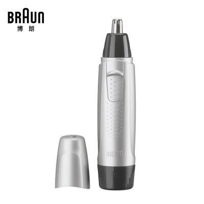 博朗(BRAUN)德国进口博朗耳鼻毛修剪器EN10电动鼻毛器 修鼻毛机 银色