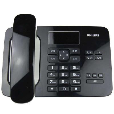 飞利浦(PHILIPS) CORD492 家用/办公话机/有绳话机/来电显示/来电报号/固定电话座机 (黑色)
