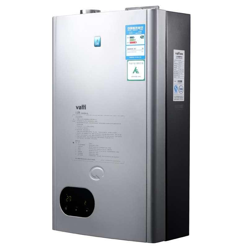 自营 华帝燃气热水器jsq19-ql11lf图片