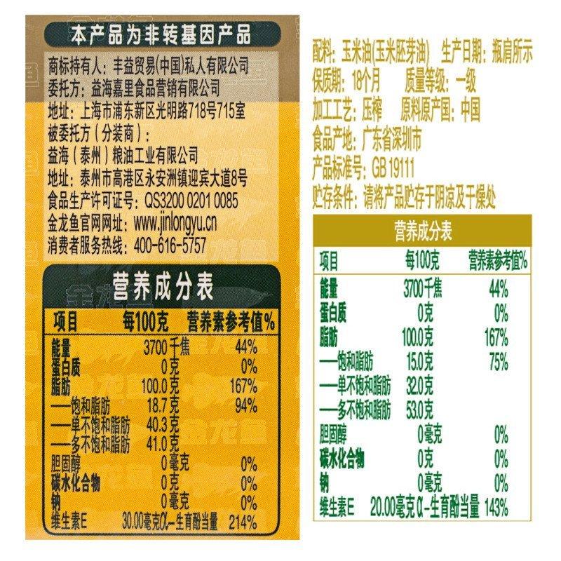 http://image5.suning.cn/uimg/b2c/newcatentries/0000000000-000000000103714914_2_800x800.jpg_cn/uimg/b2c/newcatentries/0000000000-000000000103932999_5_800x