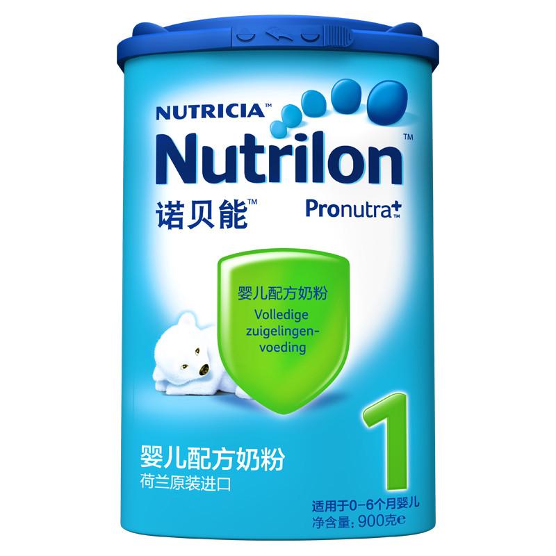 诺贝能婴儿配方奶粉 1段900g