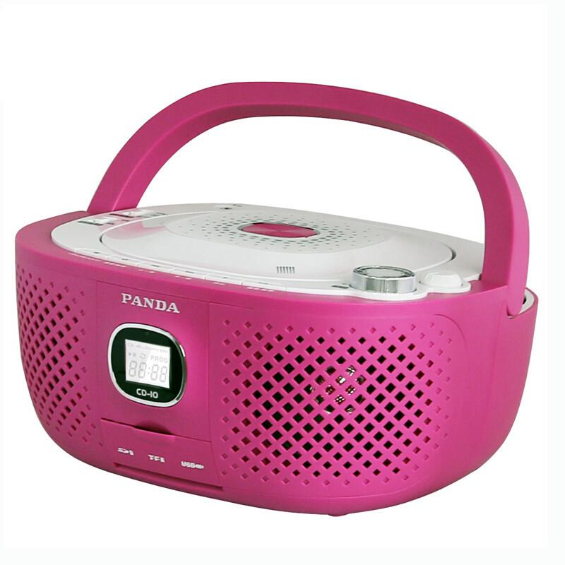 熊猫便携式CD播放机CD-10 红 收音机USB插卡数码播放