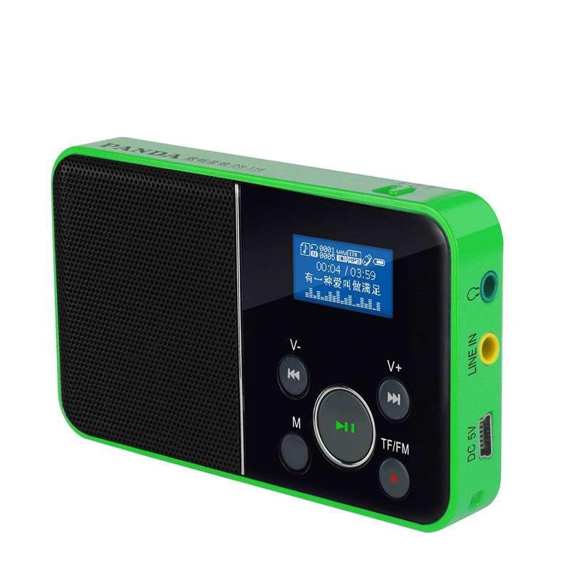 熊猫(PANDA) 数码音响播放器DS-116 绿 插卡音箱 一键录音立体声收音机