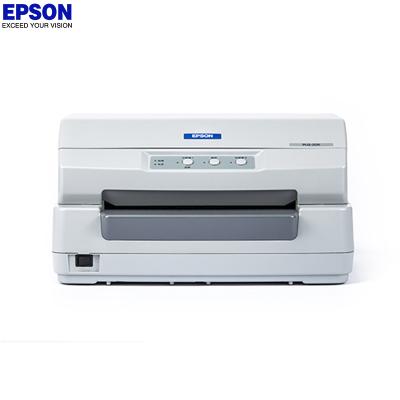 爱普生(EPSON) PLQ-20K 存折证卡针式打印机