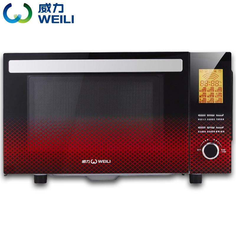 威力微波炉23UG50-T红色 23升电脑版