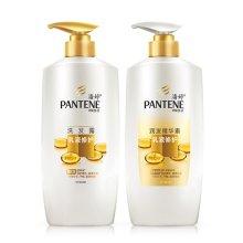 潘婷(PANTENE)乳液修护700洗发露洗发水+700润发乳护发素优惠装 宝洁出品