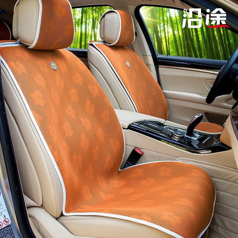 沿途汽车坐垫四季通用新款免绑安装车垫 适用于凯美瑞
