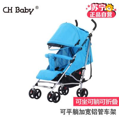 CHBABY轻便铝管平躺加宽全蓬婴儿推车伞车A302C-L 蓝色