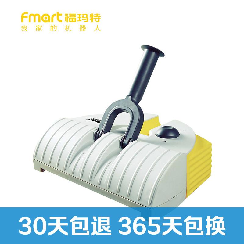 福玛特(FMART) S50 全自动清洁机扫地机