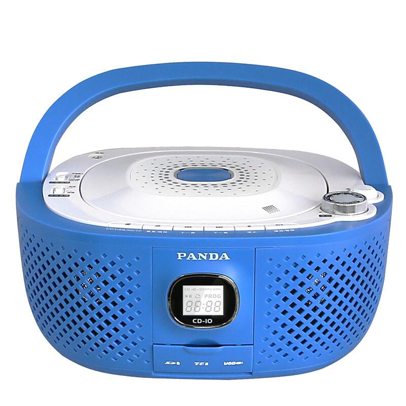 熊猫便携式CD播放机CD-10 蓝 收音机USB插卡数码播放