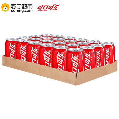 可口可樂碳酸飲料330*24聽
