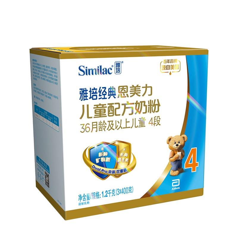 雅培(Abbott)奶粉亲体金装儿童喜康力配方奶粉 4段(3岁以上)1200g盒装