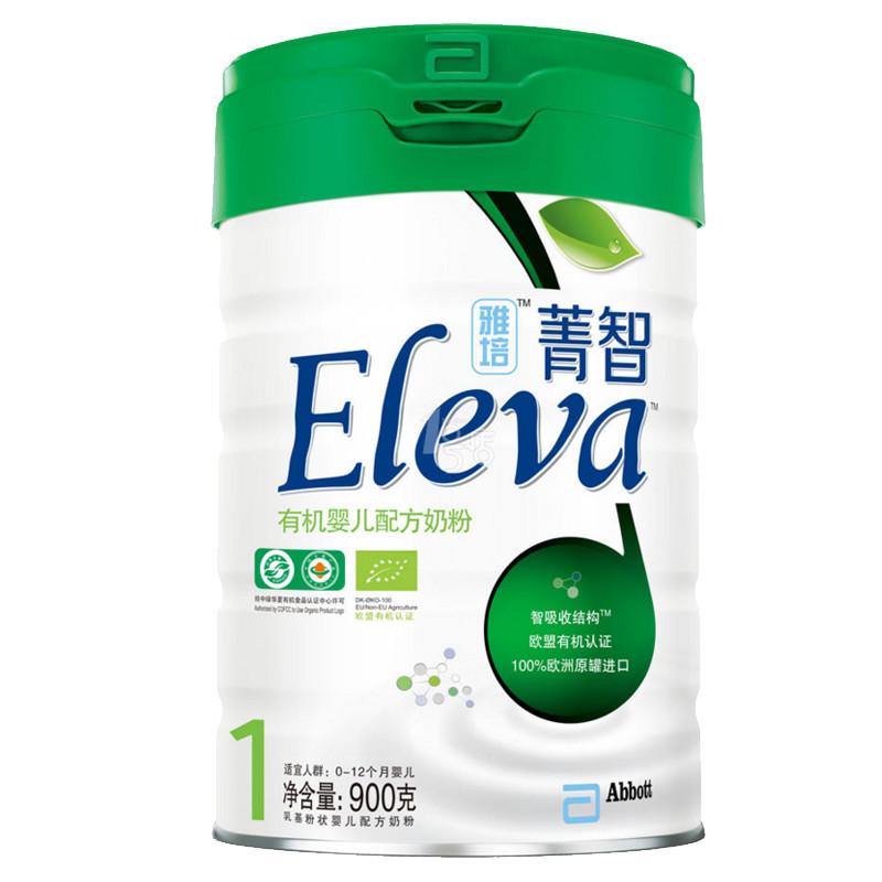 雅培有机菁智1段奶粉900g罐装