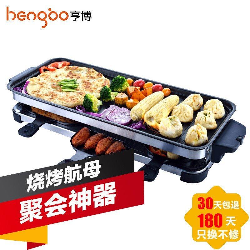 Hengbo亨博 HB-680家用电烤炉 烧烤炉 无烟煎烤机